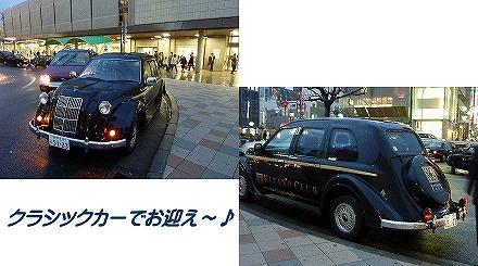 s-4_4②