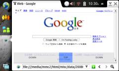 tapscreen01