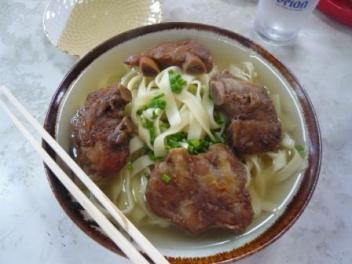 okinawa126.jpg