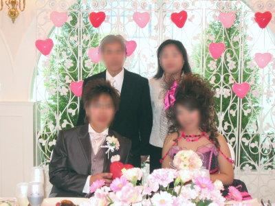 私達夫婦と、結婚された二人