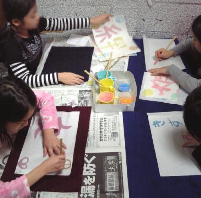 4年生の生徒たち