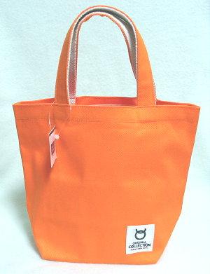 オレンジ色お散歩バッグ