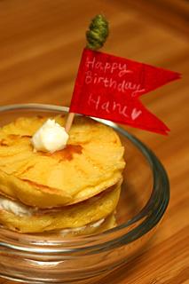 haru_cake.jpg