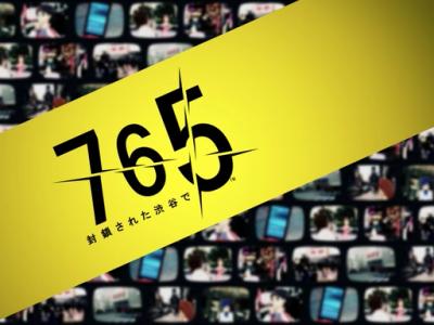 765~封鎖された渋谷で~