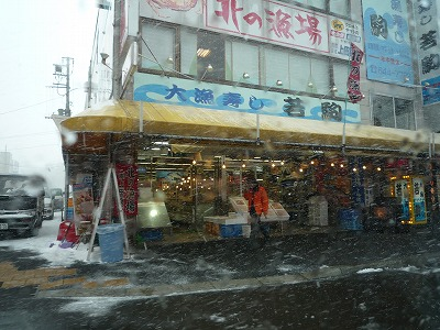 帰り道は吹雪