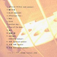 CD3.jpg