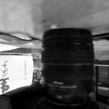 kyoto44