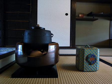 kyoto89