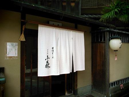 kyoto92