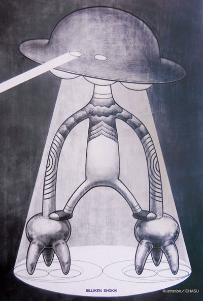 utp-1.jpg
