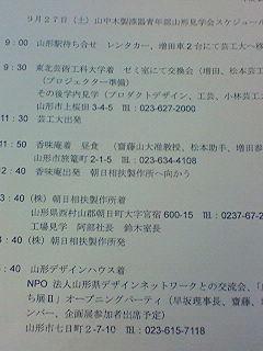 200809171654000.jpg