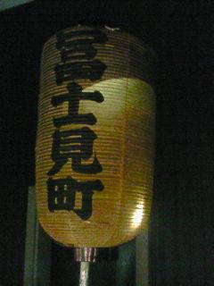 200809221941000.jpg