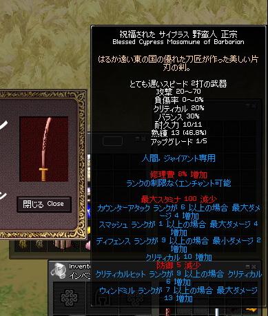 2008_09_26_01.jpg