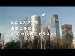 AGC0904.jpg