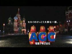 AGC0905.jpg
