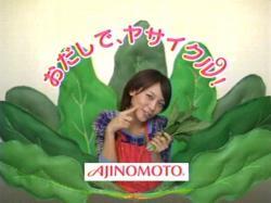 AIB-Ajidashi0811.jpg
