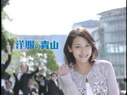 AIB-Aoyama09x1.jpg