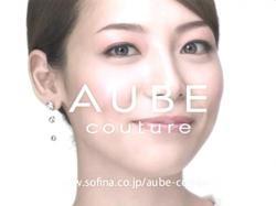 AIB-Aube0905.jpg