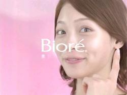 AIB-Biore0905.jpg