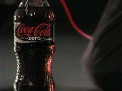 AMU-Coca0901.jpg