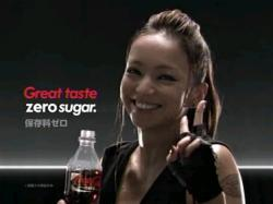 AMU-Coca0905.jpg