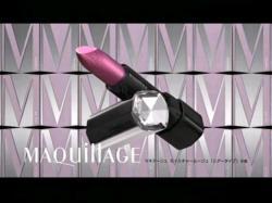 ANNA-Maquillage0903.jpg