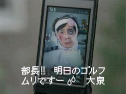 AOI-ClubKeiba0904.jpg