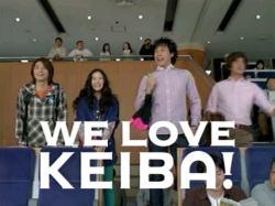 AOI-ClubKeiba0905.jpg