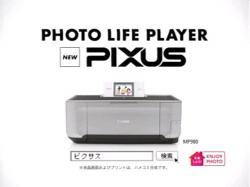 AOI-Pixus0835.jpg