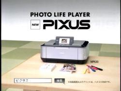AOI-Pixus0845.jpg