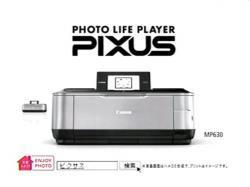 AOI-Pixus0905.jpg