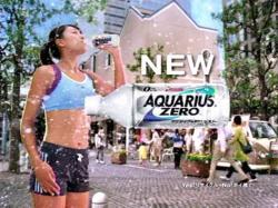 ASAI-Aquarious0905.jpg