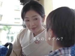ASO-Waso0804.jpg