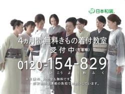 ASO-Waso0805.jpg