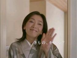 ASO-Waso0824.jpg