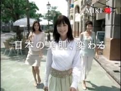 BIBI-Miki0901.jpg