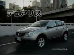 DUALIS-Nissan0824.jpg