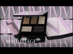 EBI-Maquillage0903.jpg