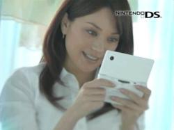 EBI-Nintendo0901.jpg