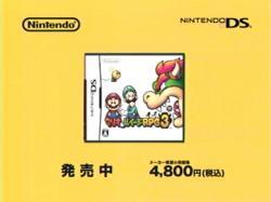 EBI-Nintendo0905.jpg