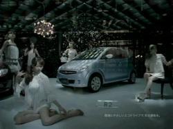 EBI-Subaru0813.jpg