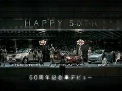 EBI-Subaru0814.jpg