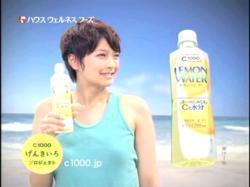 EIK-Lemon0905.jpg