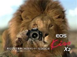 EOS-Canon0814.jpg