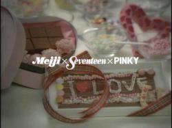 ERENA-Meiji0905.jpg