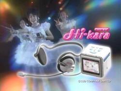 FKU-HiKARA0806.jpg