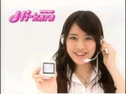 FKU-HiKARA0811.jpg