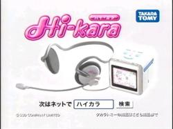 FKU-HiKARA0815.jpg