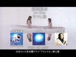 GAKI-CD0905.jpg