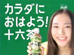 GAKI-Juroku0901.jpg